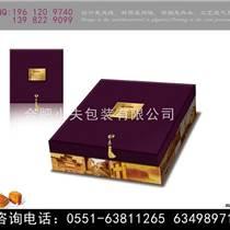 酒店8粒装月饼包装盒 烘焙包装盒