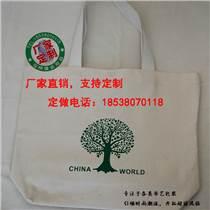 郑州定制抽绳束口加厚帆布洗衣袋厂家