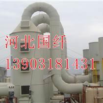 熱鍍鋅廠廢氣吸收凈化塔