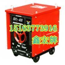 400交流弧焊机 500交流弧焊机 250弧焊机