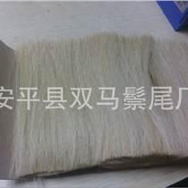 羊毛厂家供应各色山羊毛 弹性好 粗细均匀