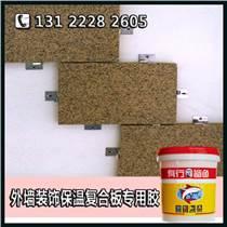 新疆高效保温一体板胶供给_耐候牢固水泥板复合聚氨酯胶