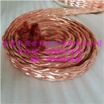 铜辫子   编织软铜带