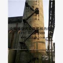 本溪市烟囱爬梯安装工程报价低