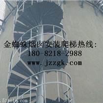 靖江市烟囱安装旋梯工程造价低
