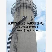 临安市钢烟囱安装爬梯工程咨询电话
