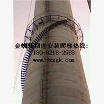 宁波市烟囱安装z形爬梯工程企业优