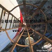 广安市烟囱安装旋转梯工程咨询电话