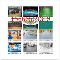 乒乓球地板价格