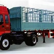 珠海横琴到渭南4.2小货车搬家