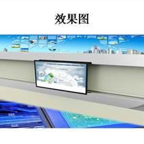 全息投影 互动投影 投影互动 多媒体互动 互动电视