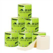 斑马邦不本色纸竹纤维卷纸3层卫生纸家用竹纤维本色有心卷纸 整箱装24卷