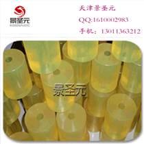 天津厂家供应聚氨酯棒 聚氨酯板 聚氨酯橡胶制品