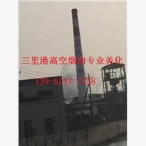 郑州市烟囱刷航标施工方案工程质量好