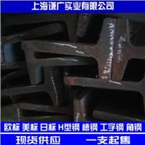 上海T型鋼 6036T型鋼塔機專用