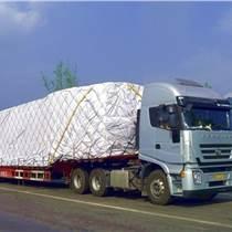 上海到哈密货运专线|整车物流|零担托运|阳合物流供