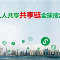 共享链商业模式系统开发