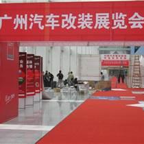 廣州策展公司一站式策劃展覽展示設計展臺搭建展位布置人員執行