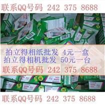 香港富士拍立得相纸供应特价批发