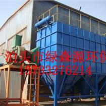 山東鍋爐除塵器,鑄造廠鍋爐除塵器