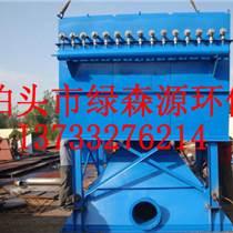 遼寧布袋除塵器價格及廠家
