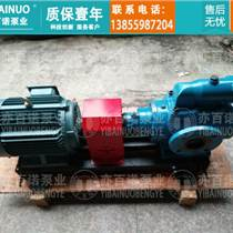 出售HSNH940-50綃紡廠熱電廠配套螺桿泵整機