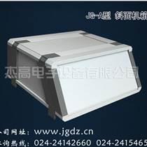沈陽杰高電子JG-A型沈陽機箱,鍵盤式機箱,大把手機