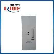 直流屏NZD11010-5電源模塊