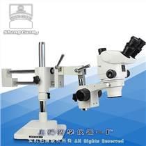 XTZ-05T萬向支架體視顯微鏡