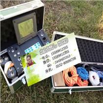 煙塵煙氣測試儀天平稱重測量采樣器路博-70C