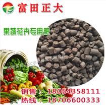 长期供应果蔬花卉专用长效有机肥料 发酵鸡粪肥