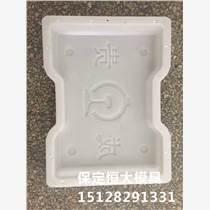 批发代理路基水渠盖板模具|塑料盖板模具厂家