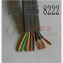 特種電纜:起重機扁電纜~扁電纜TVVB34mm2(平方)