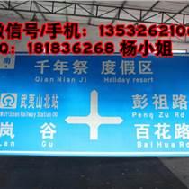 東莞交通標志牌生產基地供應商