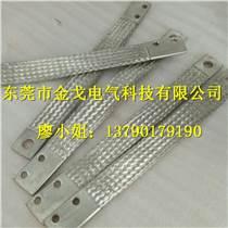 常规铜编织带软连接 镀锡铜编织导电带