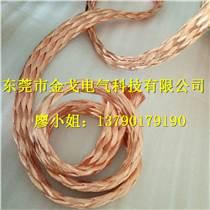 铜编织带精编工艺 优质编织软铜带