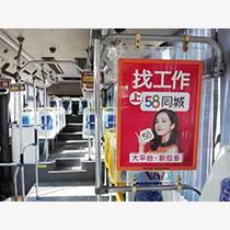 长沙公交广告「吾道文化」专注长沙公交车看板广告