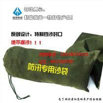 郑州防汛专用沙袋定做-加厚帆布防汛沙袋批发价格