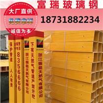 燃氣標志樁pvc燃氣專用標志樁燃氣標志樁規格/圖片