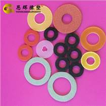 供應優質紅鋼紙墊片  耐高壓灰鋼紙墊圈  定做電木介子墊片 塑膠絕緣墊