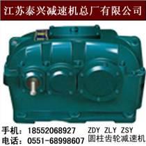 ZDY280-2.5泰興減速機及高速軸齒輪配件