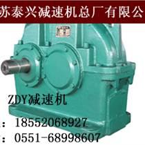 江蘇泰興生產ZDY450減速器及高速齒軸配件