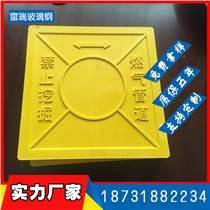 玻璃鋼燃氣標志磚管道走向燃氣地磚黃色燃氣標志磚價格/型號
