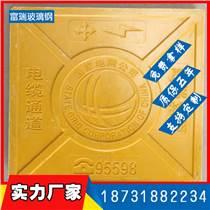 燃氣地磚(衡水富瑞)燃氣標志磚指定生產供應商燃氣標志磚