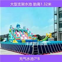 厂家大型支架水池 成人支架游泳池充气冲关 儿童水上乐园