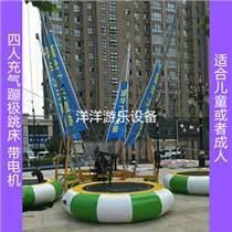 室外兒童電動蹦極床 大型四人鋼架蹦極 充氣電動蹦蹦床廠家