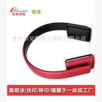 耳機外殼塑膠噴油加工廠家顏色可定制