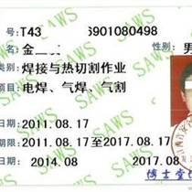 深圳建筑特种电工焊工培训