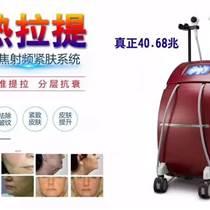 安徽美容儀器廠家,極限音波拉皮術,深層抗衰儀器,熱拉提美容儀器