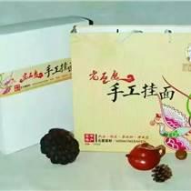 聊城中秋节礼品定制 纯手工挂面礼盒、石磨面粉的好处